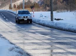 路面凍結注意! 宇治市大久保 宇治東洋鍼灸整骨院